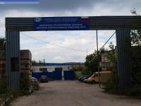 Федеральное государственное унитарное дорожное эксплуатационное предприятие №145