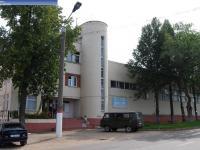 Дом 7 на улице Гражданской