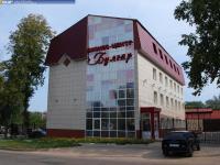 """Бизнес-центр """"Булгар"""""""