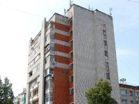 Гражданская 48 корп. 1