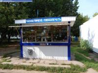 """Газетный киоск """"Чувашпечать"""""""