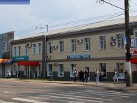 Дом 77 на улице Гражданской