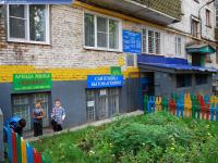 "Агентство недвижимости ""Удобно21"""