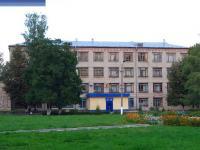 Химтехникум