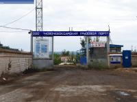 """ООО """"Новочебоксарский грузовой порт"""""""