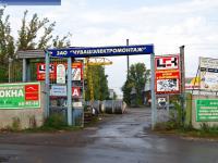 """ЗАО """"Чувашэлектромонтаж"""""""