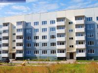 Дом 14 на улице Спутника
