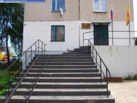 Администрация Ишлейского сельского поселения