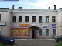 Дом 4 на улице Ильбекова