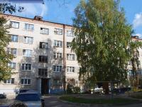 Дом 7-2 на улице Ильбекова