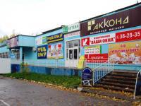 """Торговый центр """"Звездный"""""""
