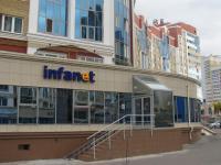 Обьединенная компания Infanet-Orionet