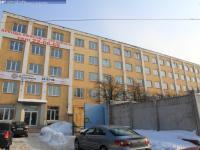 """Офисный центр """"Волга"""""""