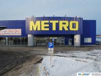 """Гипермаркет """"METRO"""""""