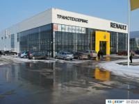 """Автосалон """"Renault"""" Транстехсервис"""