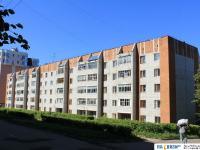 улица Гайдара, 1