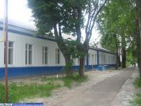 Маресьева, 37А