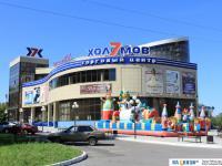 """Торговый центр """"Хол7мов"""""""