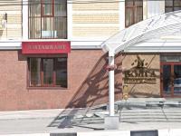 """Ресторан """"Волга"""" при гостинице """"Волга Премиум Отель"""""""