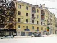 Дом 1 на проспекте Ленина