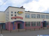 """Ресторан """"Огонёк"""""""