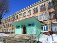 Школа №31