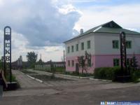 Дом 5 на Коммунальном переулке