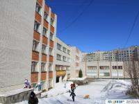 Школа №59