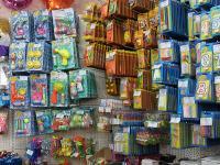 Центр праздничных распродаж «Holiday Cash and Carry»