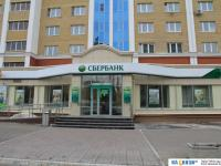 Отделение Сбербанка на Волжском-3