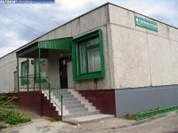 Сберкасса №8 по ул.Щербакова, 61