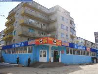 Дом 17А на улице Парковой