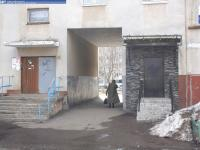 Дом 12 на бульваре Гидростроителей (арка)