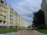 Дом 11 по улице Чайковского