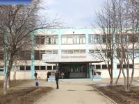 Школа №14