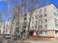Дом 23 на улице Карла Маркса