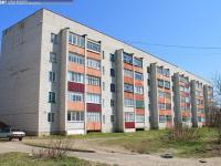 Дом 27 на улице К.Маркса
