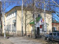УФСГР кадастра и картографии по Шумерлинскому району
