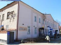 Дом 1 на улице Чайковского