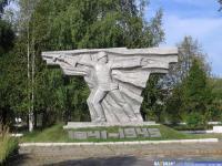 Обелиск, павшим рабочим комбината на фронтах Великой Отечественной Войны