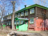 Дом 28 на улице Мира