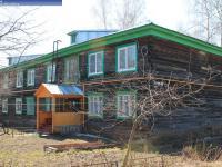 Дом 30 на улице Мира