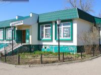 "Магазин ""Ласточка"""