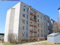 Дом 29 на улице Пушкина