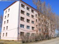 Общежитие №1