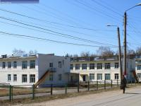 Радуга Детский сад №5