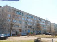 Дом 5 на улице Урицкого