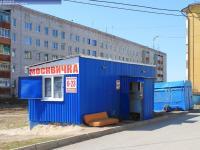 """Магазин """"Москвичка"""""""