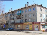 Дом 31 на улице Интернациональной