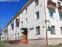 Дом 8 на улице Ленина